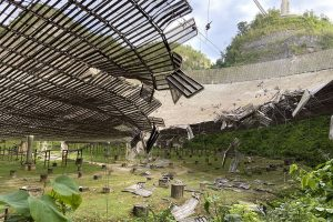 Feed image for Broken Cable Damages Arecibo Observatory